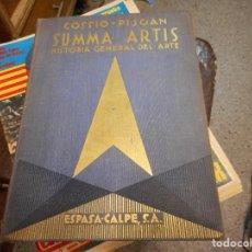 Varios objetos de Arte: HISTORIA GENERAL DEL ARTE COSSIO SUMMA ARTIS PRIMERA EDICION 1931 . Lote 128734623