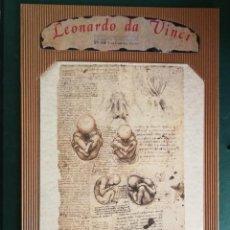 Varios objetos de Arte: FACSIMIL NUMERADO Y SELLADO DE LA OBRA ESTUDIO DE LA GESTACIÓN DE LEONARDO DA VINCI. Lote 131465978