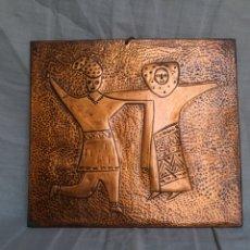 Varios objetos de Arte: CUADRO BUCAREST COBRE. Lote 131554763