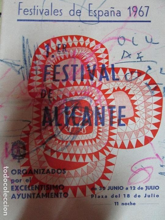 Varios objetos de Arte: pintura alicantina JOSE ANTONIO CIA CINTA AUDIO 1967 CON FOLLETO DIBUJOS EN FESTIVAL DE ALICANTE - Foto 5 - 27501174