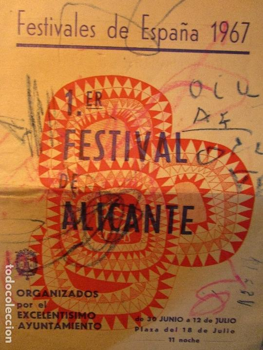 Varios objetos de Arte: pintura alicantina JOSE ANTONIO CIA CINTA AUDIO 1967 CON FOLLETO DIBUJOS EN FESTIVAL DE ALICANTE - Foto 6 - 27501174