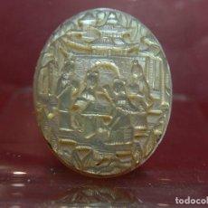 Varios objetos de Arte: CAMAFEO EN NÁCAR. CHINA. FINALES DEL SIGLO XIX, PRINCIPIOS DEL XX.. Lote 137176594