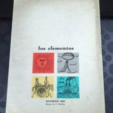 Varios objetos de Arte: CELEDONIO PERELLÓN. LOS ELEMENTOS. CARPETA CON 4 DIBUJOS. NAVIDAD DE 1968. Lote 139935250