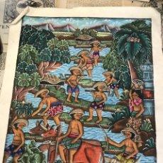 Varios objetos de Arte: PINTURA NAIF DE LA ISLA DE BALI, EN INDONESIA.. Lote 142965118