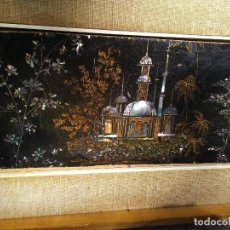 Varios objetos de Arte: CUADRO . Lote 143491134