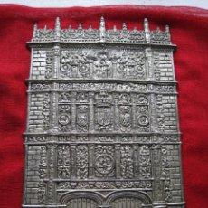 Varios objetos de Arte: ANTIGUO BAJO RELIEVE DE LA FACHADA PRINCIPAL UNIVERSIDAD DE SALAMANCA EN BRONCE PLATEADO 25 X 15 CM. Lote 144122290