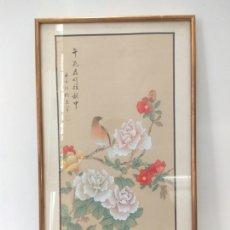 Varios objetos de Arte: CUADRO: LAMINA CON TEMATICA JAPONESA. PAJARO SOBRE ARBOL EN FLOR. Lote 145228564