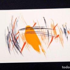 Varios objetos de Arte: BAZAINE - MAEGHT 1972 - LITOGRÁFICO. Lote 145793270
