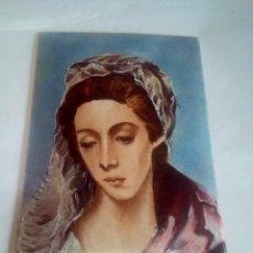 Varios objetos de Arte: CUADRO REALIZO EN CHAPA ESMALTADA AL FUEGO. Lote 145984930