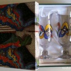 Varios objetos de Arte: GAUDI COPAS DISEÑO A ESTRENAR / AGOTADAS. Lote 146196662