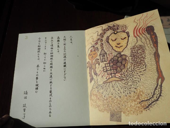 Varios objetos de Arte: Zush. 1.UROXOS,libro de artista,colección limitada,numerada,firmada y enriquecida a mano. 2.Grabado - Foto 6 - 147296838