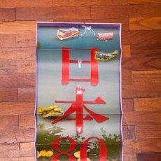 Arte: AMERICA SANCHEZ - CARTEL FAD 1980. Lote 151249450