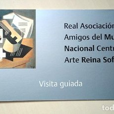 Varios objetos de Arte: MUSEO NACIONAL CENTRO DE ARTE REINA SOFÍA - DÍPTICO INVITACIÓN A LA VISITA GUIADA JUAN GRIS 2005. Lote 152372766