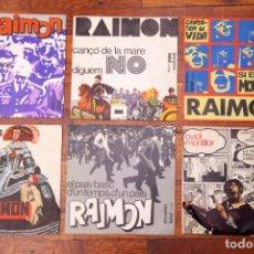 Varios objetos de Arte: EQUIPO CRONICA - COLECCION COMPLETA - VINILOS - RAIMON. Lote 177385157
