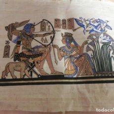 Varios objetos de Arte: PAPIRO EGIPCIO / NO SE NADA DE EL / NI IDEA SI ES VERDADERO O NO / VER FOTOS PARA VER ESTADO . Lote 156890210