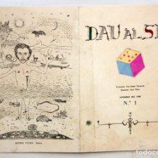 Varios objetos de Arte: FELICITACIÓN -RECORDATORIO - 25 AÑOS REVISTA DAU AL SET Y 50 AÑOS DE ANTONI TAPIES. 1973. JOAN PONÇ.. Lote 157699558