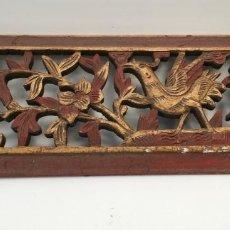 Varios objetos de Arte: FILIGRANA DE MADERA CHINA. Lote 159500338