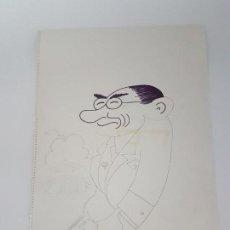 Varios objetos de Arte: CARICATURA CON INSUGNIA COMUNISTA ( AUTOR DESCONOCIDO ) INACABADA. Lote 159857346