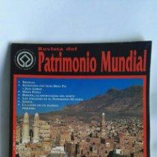 Varios objetos de Arte: REVISTA DEL PATRIMONIO MUNDIAL N 3. Lote 163470825