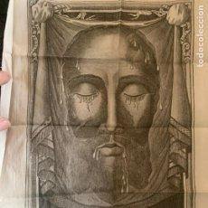 Art: SABANA SANTA CARA DE JESÚS CON SELLO DEL VATICANO. Lote 268863804