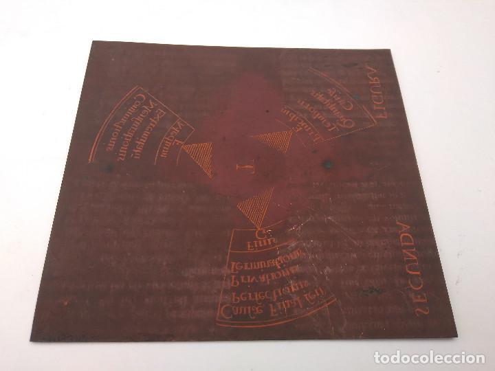Varios objetos de Arte: Plancha sobre cobre - Foto 3 - 165426490