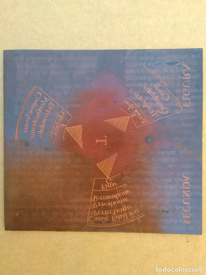 Varios objetos de Arte: Plancha sobre cobre - Foto 12 - 165426490