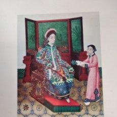 Varios objetos de Arte: COLECCIÓN DE 20 LÁMINA , SALA DE CUADROS CHINOS. PALACIO DE ARANJUEZ. IMÁGENES COSTUMBRISTAS CHINAS. Lote 166555693