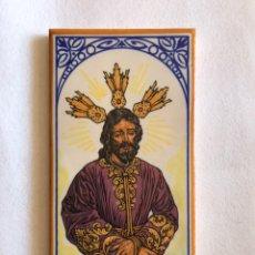 Varios objetos de Arte: SEMANA SANTA SEVILLA. PRECIOSO AZULEJO DE JESÚS CAUTIVO. HERMANDAD DE SANTA GENOVEVA.. Lote 167462665