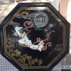 Varios objetos de Arte: SCREM CHINO. Lote 167563134