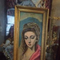 Varios objetos de Arte: PRECIOSO MARCO DORADO CON PINTURA DE DAMA PINTADA SOBRE TABLA FIRMADO 1996 CADIZ CECILIA. Lote 167619476