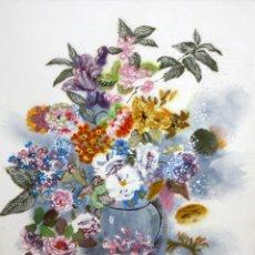 Varios objetos de Arte: ESMALTE FIRMADO POR J.R COSTA (MARIDO DE LA ARTISTA MONTSERRAT MAINAR) FLORERO. Lote 172609213
