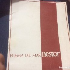 Varios objetos de Arte: SERIE COMPLETA DE 8 LITOGRAFIAS POEMA DEL MAR. NESTOR DE LA TORRE. LAMINAS DE 33X33 CM.. Lote 173029445