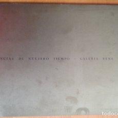 Varios objetos de Arte: DÍPTICO EXPOSICIÓN SURREALISMO EN GALERIA RENE METRAS 1971 JOAN PONÇ DALÍ TÀPIES CHAGALL. Lote 177067878