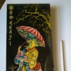 Varios objetos de Arte: CUADRO JAPONES LACADO. Lote 178586867