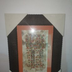 Varios objetos de Arte: CUADRO NUEVO SELLADO MAYA. Lote 179082152