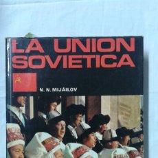 Varios objetos de Arte: LA UNION SOVIETICA N.N. MIJÁILOV, ( TOMO II ) EDICIONES DANAE S.A.. Lote 180418235