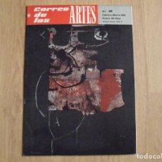 Varios objetos de Arte: CORREO DE LAS ARTES. 30. FEBRERO-MARZO 1961. 35X25 CM. SIN PAGINAR. PORTADA MANOLO MILLARES.. Lote 188732080