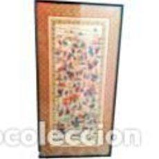 Varios objetos de Arte: TAPIZ CHINO BORDADO EN SEDA (AÑOS 50). Lote 195023608