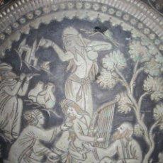 Varios objetos de Arte: PLATO METAL METÁLICO BANQUETE GRABADOS CLÁSICOS GRAN TAMAÑO 49,5 CM. Lote 196606222