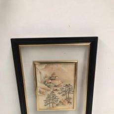 Varios objetos de Arte: CUADRO. Lote 201125635