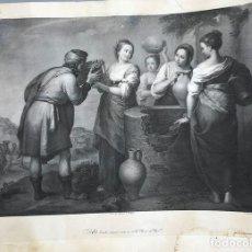 Varios objetos de Arte: MURILLO PINTOR Y JOSE DE MADRAZO (1781 – 1859 ) EL GRABADOR. AGUADORAS EN EL POZO. Lote 203959122