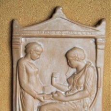 Varios objetos de Arte: ESTELA FUNERARIA DE HEGESSO. REPRODUCCIÓN EN PLACA CERÁMICA.. Lote 204367037