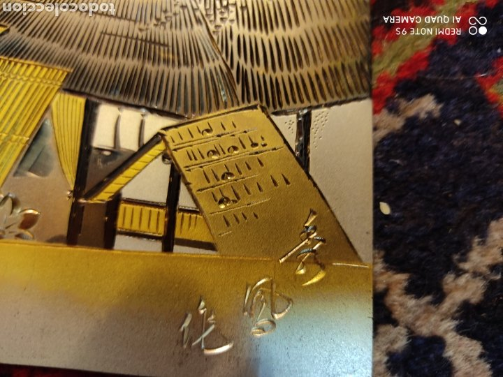 Varios objetos de Arte: Paisaje Japonés en metal TECNICA CHOKIN - Foto 2 - 211272367