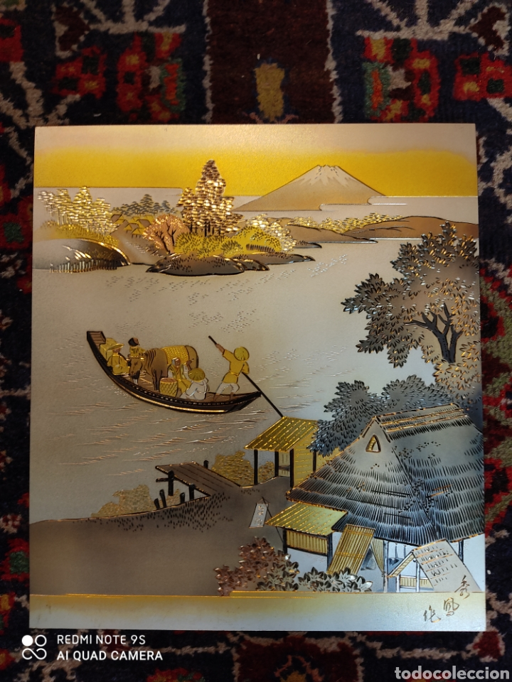PAISAJE JAPONÉS EN METAL TECNICA CHOKIN (Arte - Varios Objetos de Arte)