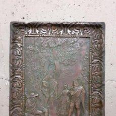 Varios objetos de Arte: CUADRO M. PALLARÉS CINCELADO EN COBRE LA MAJA Y LOS EMBOZADOS DE GOYA. Lote 211928767