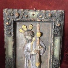 Varios objetos de Arte: CUADRO DEL GRAN PODER. Lote 213691810