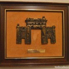 Varios objetos de Arte: CUADRO BRONCE PUERTA DEL CARMEN DE ZARAGOZA. Lote 214075810