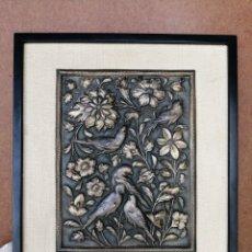 Varios objetos de Arte: CUADRO. Lote 214257656