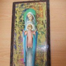 """Varios objetos de Arte: CUADRO """"VIRGEN Y EL NIÑO"""" J. VERNET PINTADO SOBRE MADERA DÉCADAS 1960/1970. Lote 215600610"""