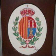 Varios objetos de Arte: ESCUDO DE LA VILLA DE SOS DEL REY CATOLICO ZARAGOZA ARAGON 40X50 CM FIRMADO MARTINA. Lote 218157971